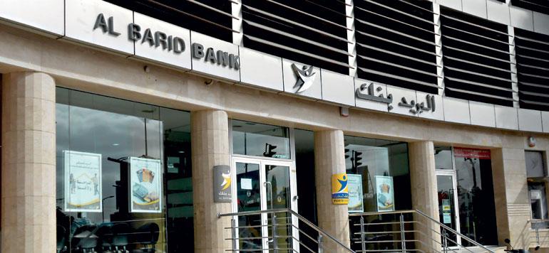 Finance Maroc - Al Barid Bank : Laboratoire de l'inclusion financière