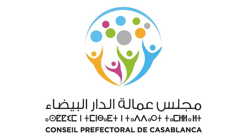 Actualité culturelle marocaine: Organisation de la 2éme Course du Coeur