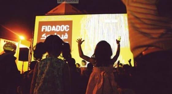 Actualité culturelle | Cinéma - Les Pays-Bas: invité d'honneur à Agadir