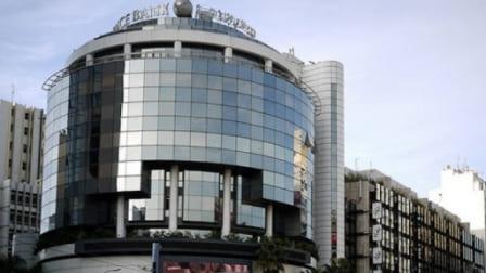 Bourse de Casablanca - BMCE BOA: Augmentation de capital