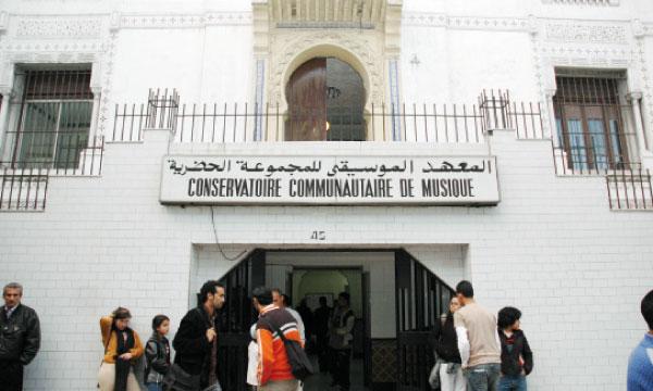 Actualité Culturelle - Casablanca: Des professeurs d'art sans salaires