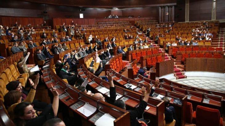 La Chambre des représentants adopte le caractère officiel de l'Amazigh