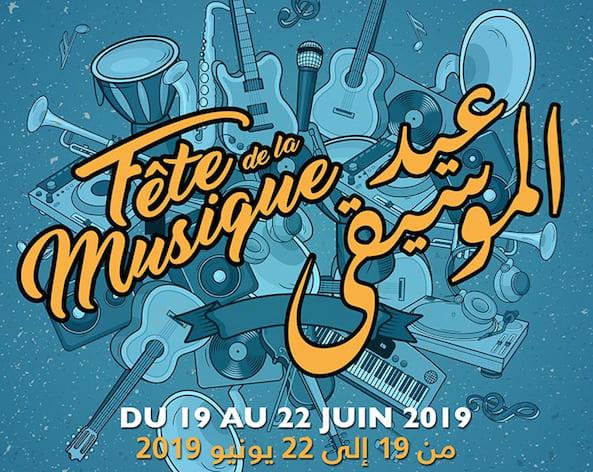 Actualité Culture Marocaine - Fête de la musique : Voici le programme