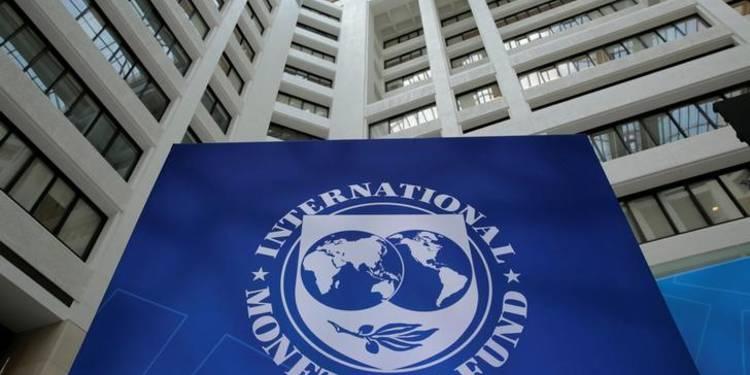Actualité Économique Maroc - Économie : Le FMI plutôt optimiste