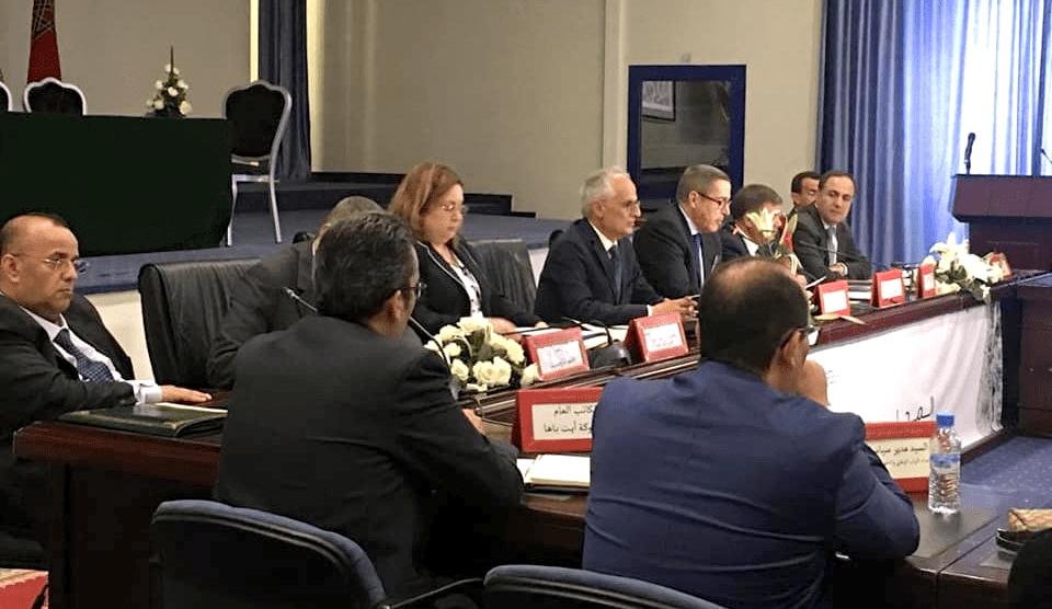 Souss-Massa : 572 millions de DH pour le développement des centres ruraux