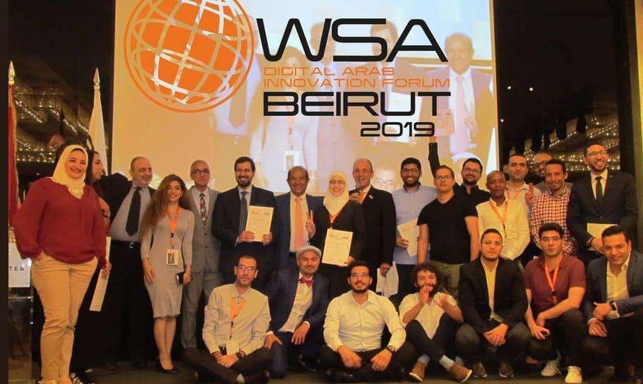Infos Entreprises - Innovation : 2 start-up marocaines primées au Liban