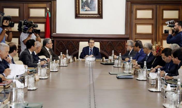 Actualité Politique Maroc - Loi de Finances 2020 et microcrédit