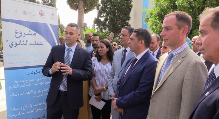 Tétouan: Des établissements scolaires réhabilités - Actu Économique