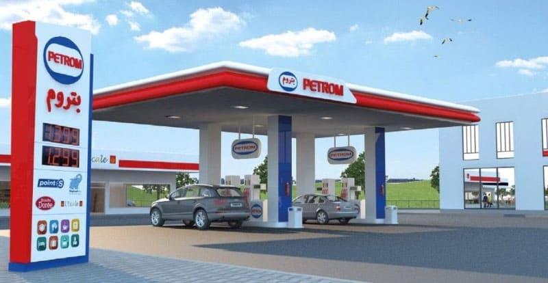 Petrom lance une nouvelle gamme de carburants - Actualité Entreprises