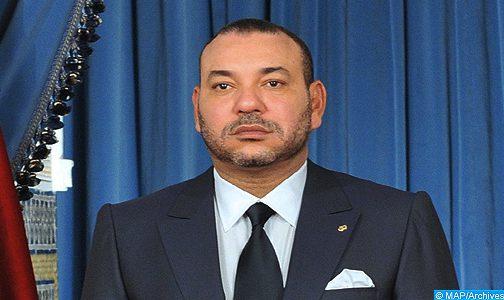 Message de Condoléances du Roi à la famille de feue Amina Rachid