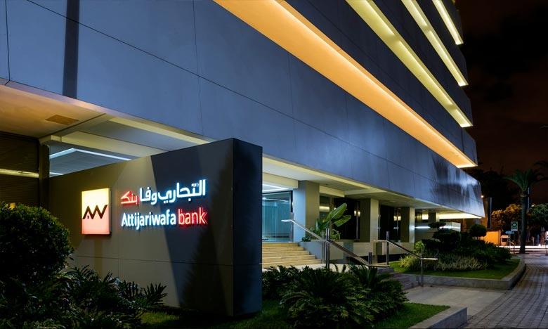 Attijariwafa bank : PNB consolidé en hausse de 3% au T2