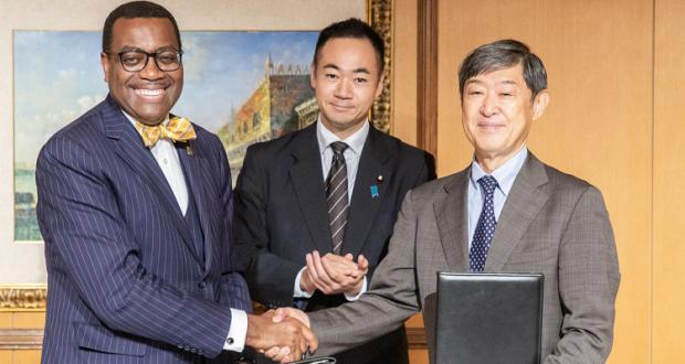 La BAD et le Japon mobiliseront 3,5 milliards USD en faveur du secteur privé africain