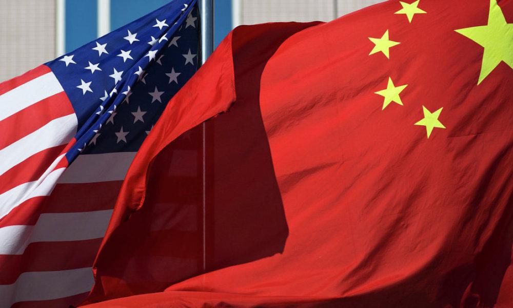 La Chine demande l'ouverture de consultations avec les États-Unis dans le cadre de l'OMC