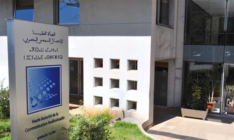 """Tunis : La Haca participe à la 6ème conférence des présidents du """"Réseau Francophone des Régulateurs des Médias"""""""
