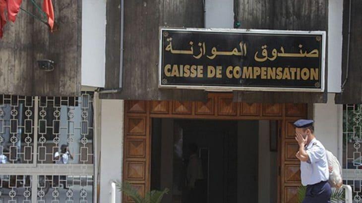 Maroc : La chute du prix du gaz soulage un peu les caisses