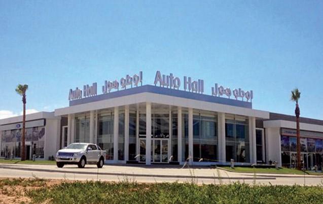 Auto Hall : Hausse de 2% des bénéfices au 1er semestre