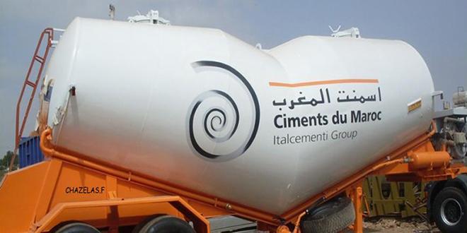 Ciments du Maroc : Des résultats impactés par l'exceptionnel et des variations de stocks