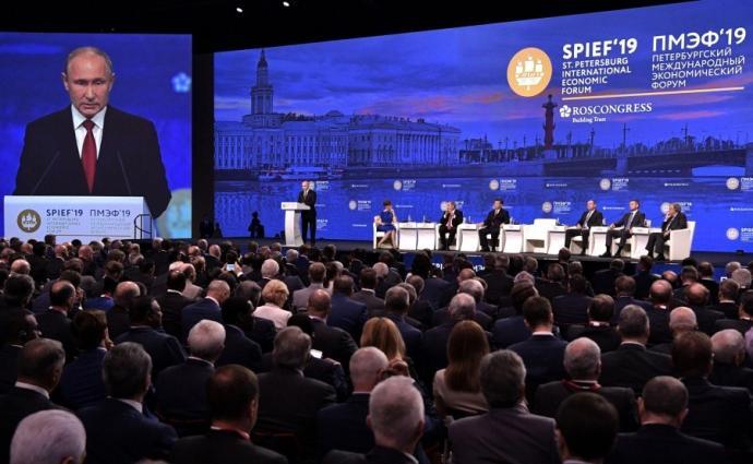 Forum économique Russie-Afrique : Un sommet pour renforcer les liens économiques