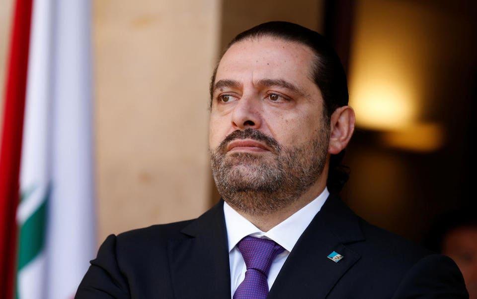 Liban : Saad Hariri annonce sa démission - Actualité Politique