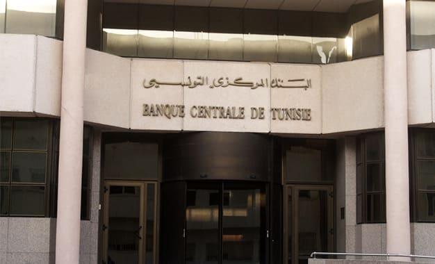 Tunisie : une croissance limitée à 1,4% en 2019