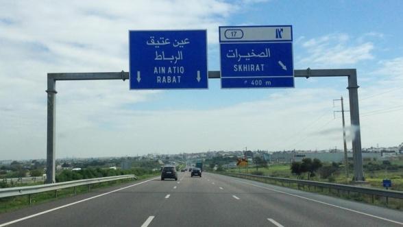 Vacances scolaires : L'ADM invite les usagers des autoroutes à organiser au préalable leur voyage