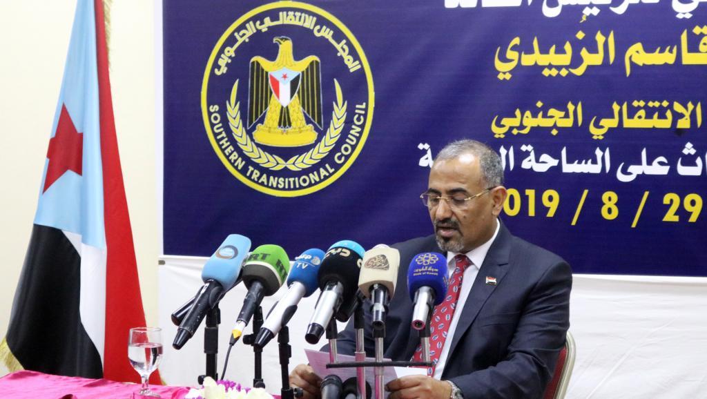 Yémen: un accord entre gouvernement et séparatistes doit être signé le 5 novembre