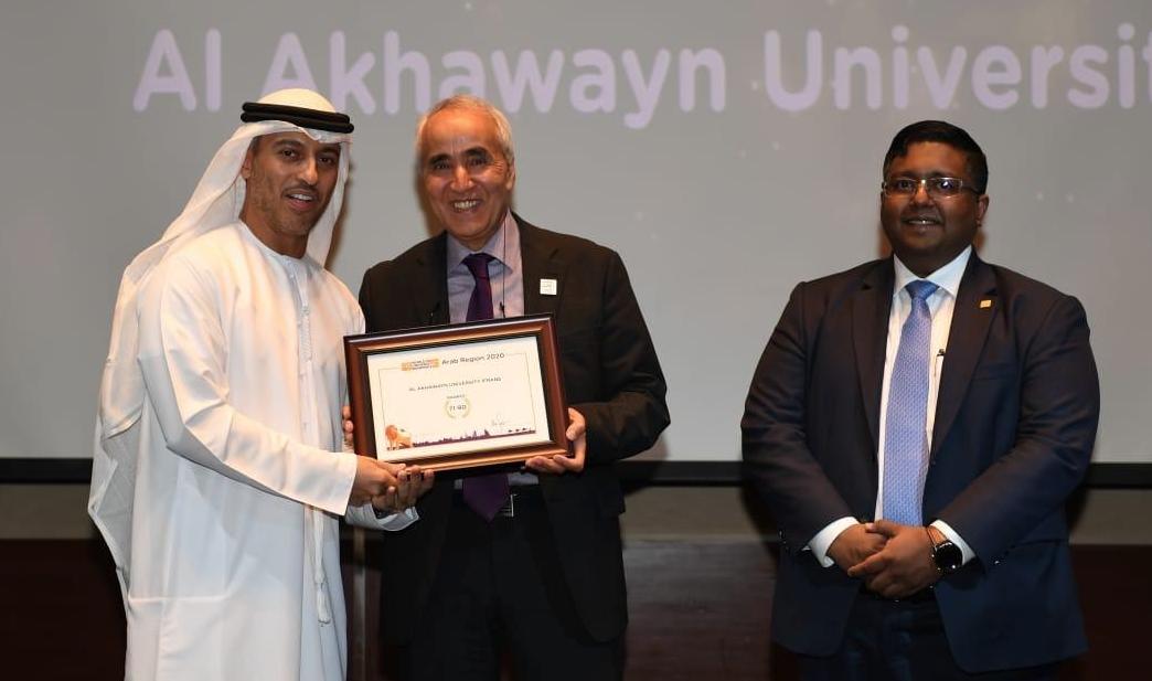 QS Ranking : Al Akhawayn classée première université marocaine pour la 5ème année consécutive