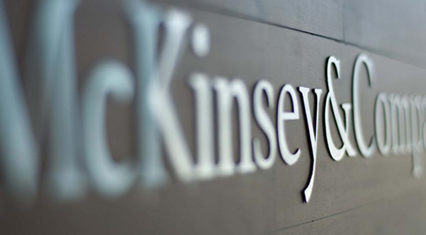 Les recommandations de MCKINSEY pour le secteur bancaire
