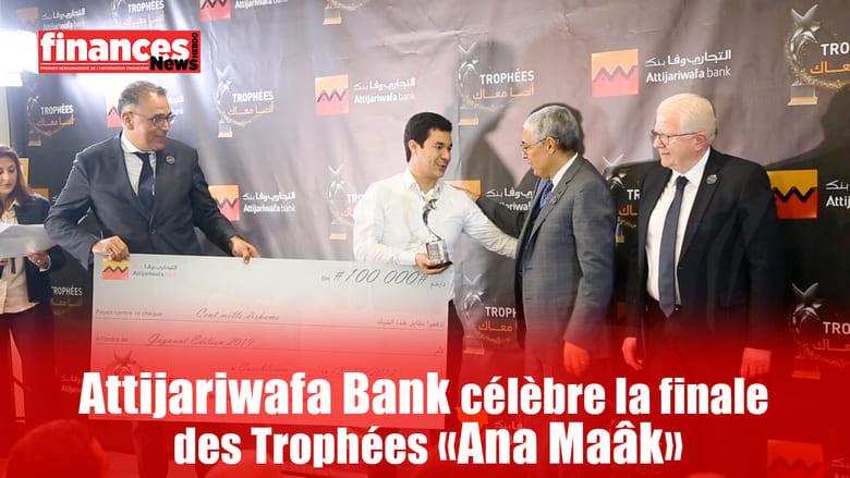 Attijariwafa Bank récompense les gagnants de Ana Maâk (Vidéo)
