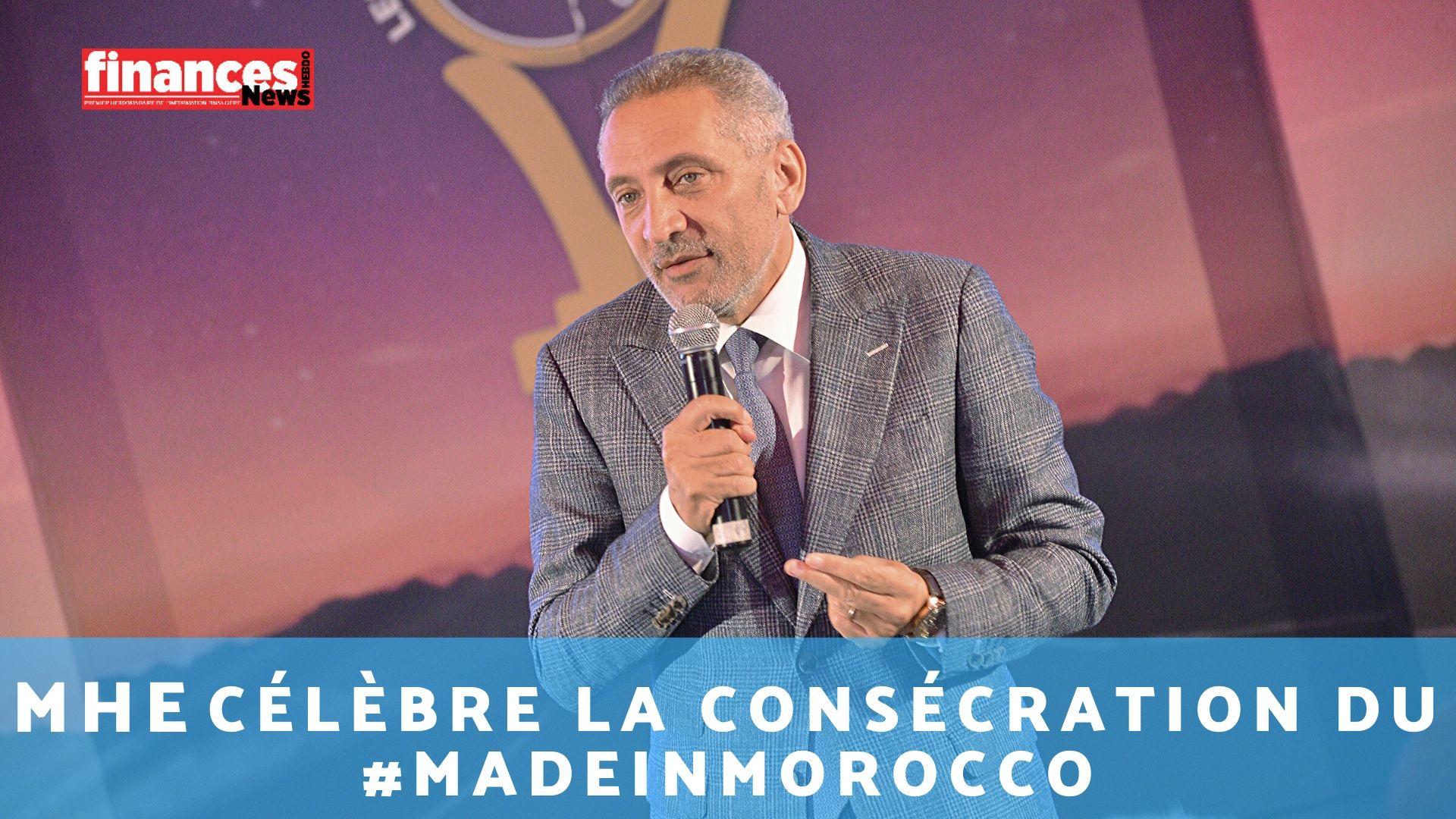 Peugeot 208 Voiture de l'année 2020 : MHE célèbre la consécration du Made in Morocco