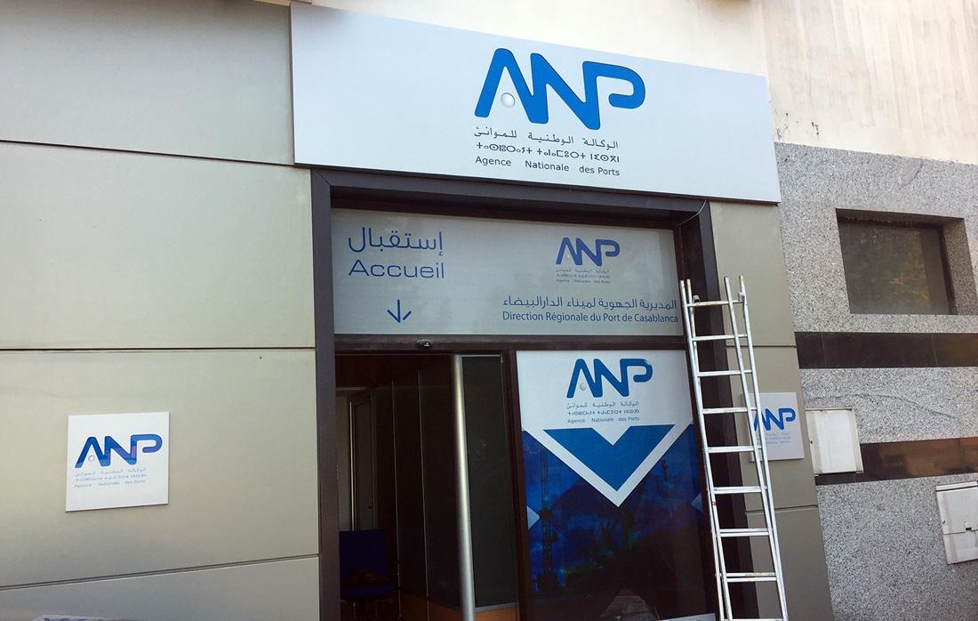 L'ANP va investir 1,5 Mds de DH en 2020
