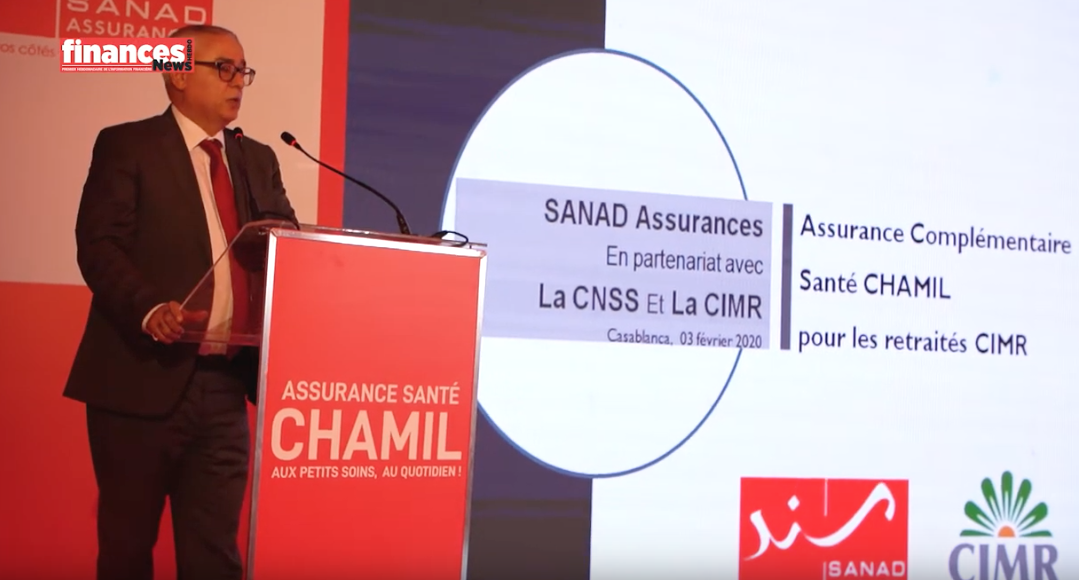 Sanad Assurances présente sa nouvelle offre pour les retraités de la CIMR