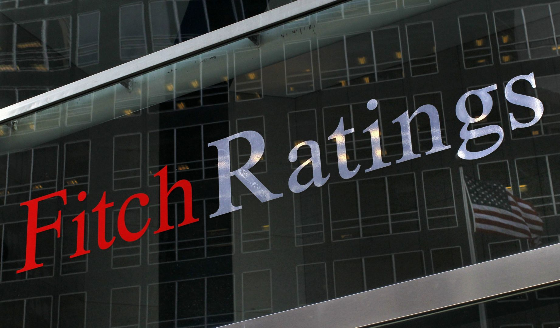Fitch Ratings : «Le Maroc a le potentiel de surmonter la crise»