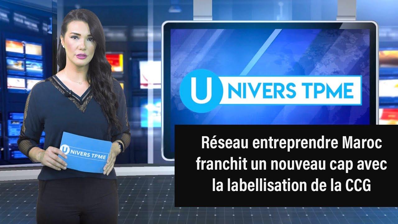 Univers TPME : Réseau Entreprendre Maroc franchit un nouveau cap avec la labellisation de la CCG