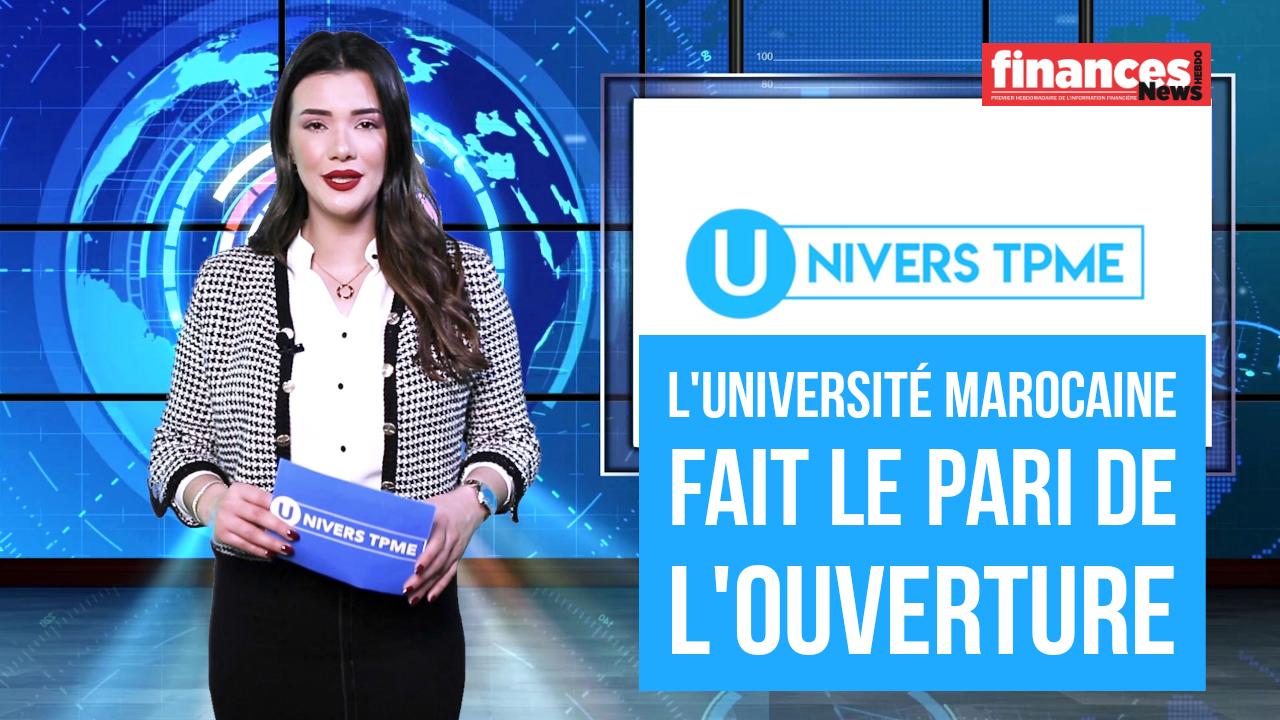 L'université marocaine fait le pari de l'ouverture : L'exemple édifiant de la Faculté des Sciences juridiques, économiques et sociales - Agdal (Rabat)