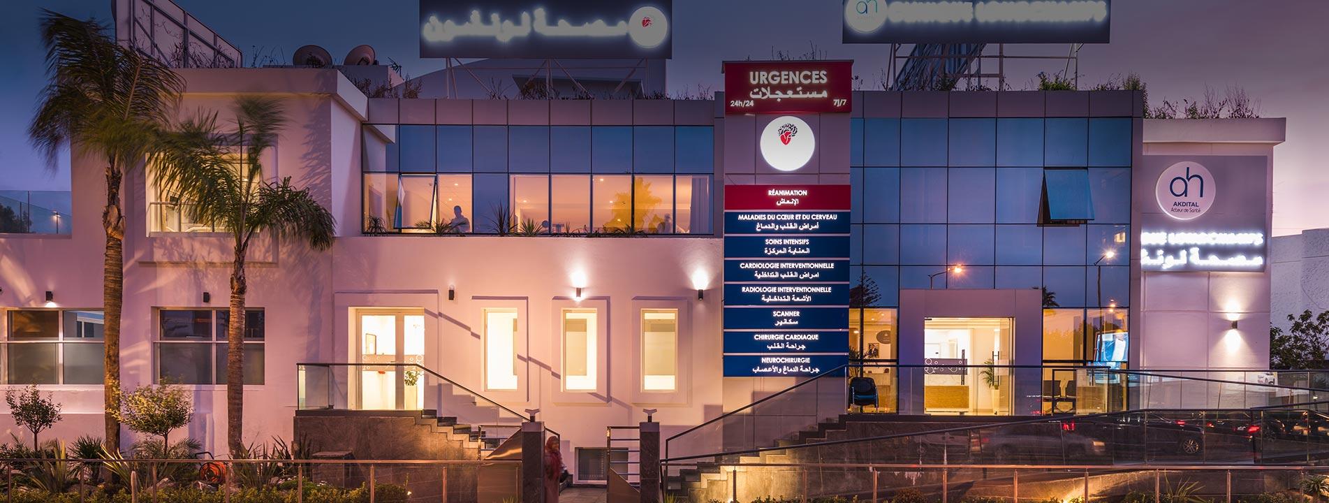Santé: le Groupe Akdital Holding envisage une introduction en Bourse