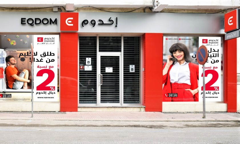 Consommation des ménages: Eqdom lance une nouvelle offre