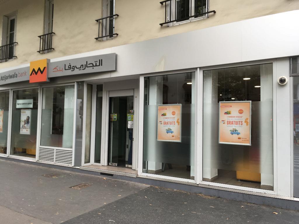 MRE: Attijariwafa bank Europe promet des transferts de fonds au Maroc en 2h seulement
