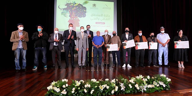 La Fondation Mohammed VI dévoile les lauréats de la 1ère édition du Prix d'excellence culturelle et artistique