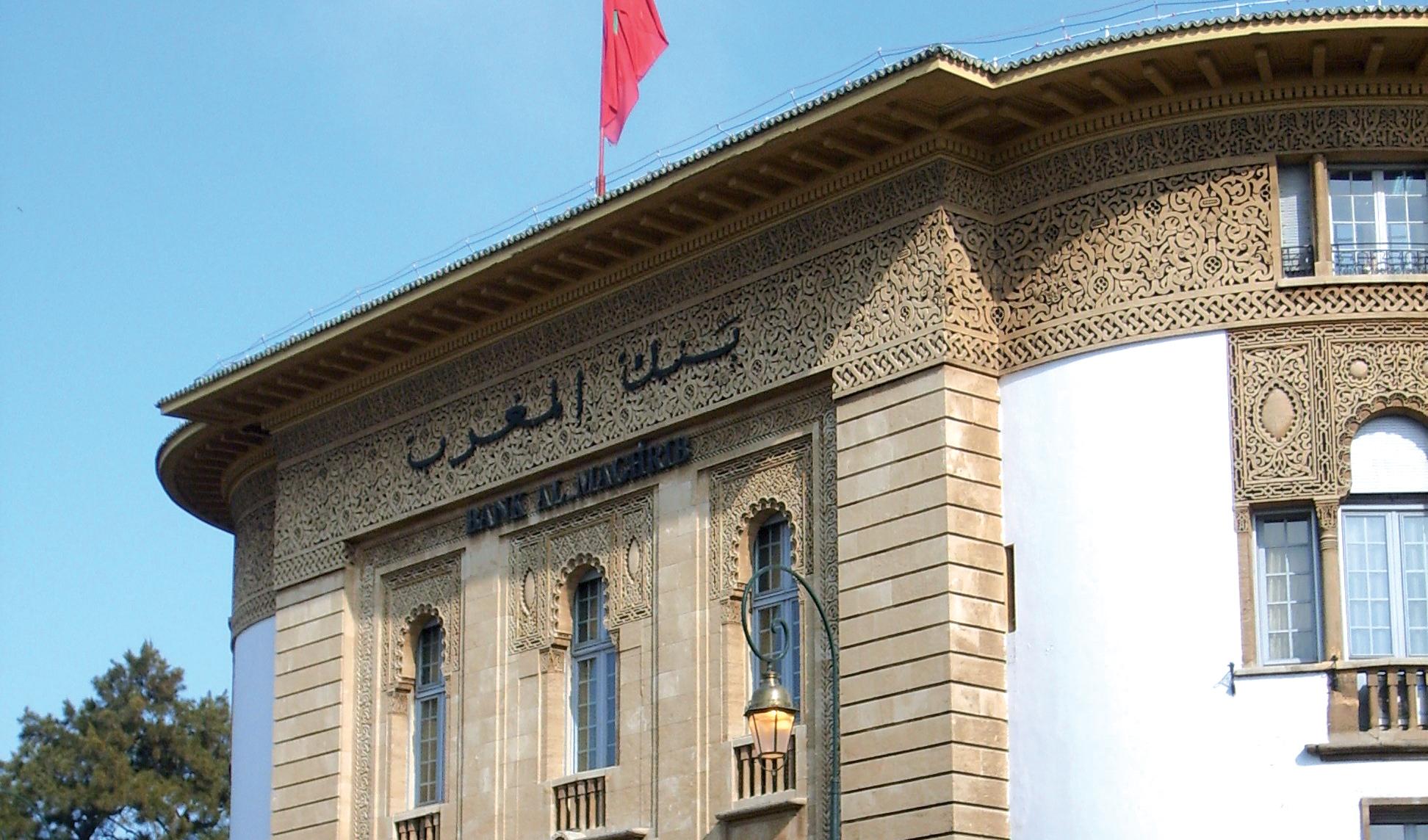 Education financière : Le volontarisme payant  de Bank Al-Maghrib